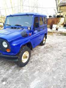 Хабаровск 469 1986