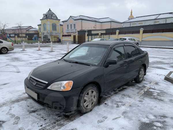 Honda Civic, 2003 год, 185 000 руб.