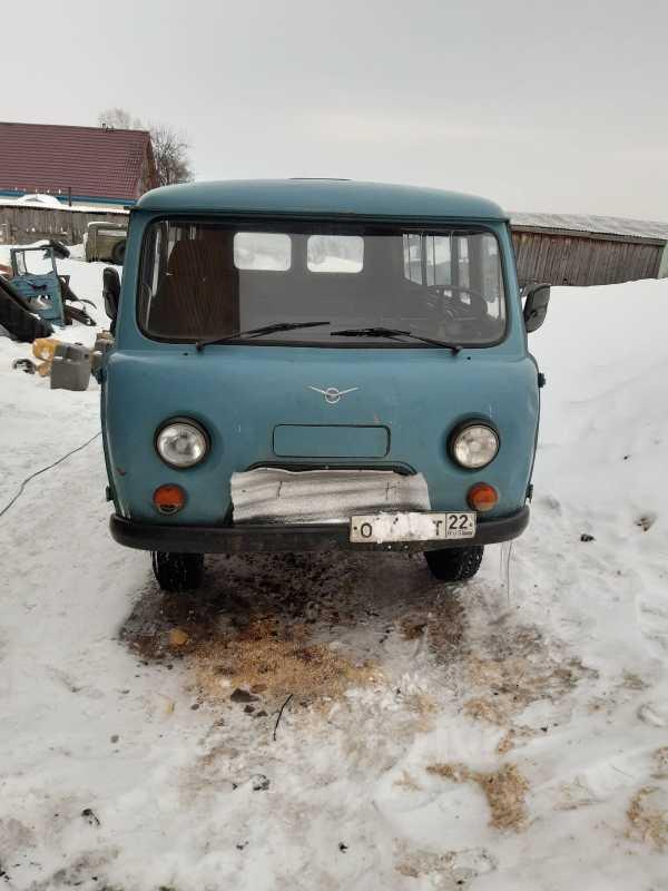 УАЗ Буханка, 1998 год, 140 000 руб.