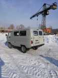 УАЗ Буханка, 2016 год, 530 000 руб.