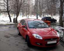 Казань Bravo 2008