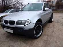 Симферополь X3 2003