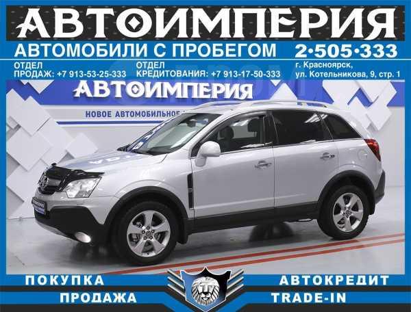 Opel Antara, 2011 год, 578 000 руб.
