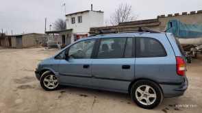 Симферополь Zafira 2002