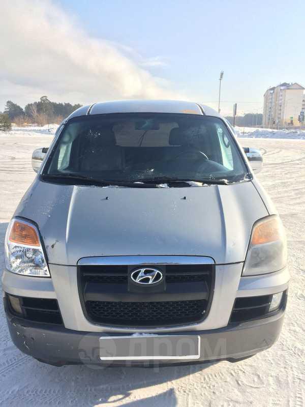 Hyundai Starex, 2007 год, 250 000 руб.