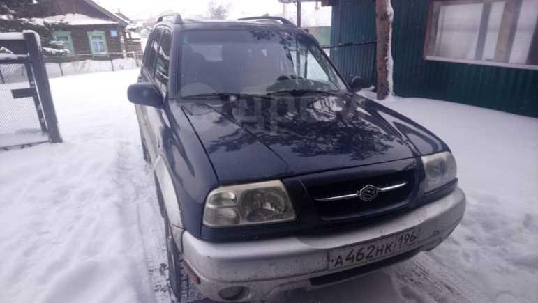 Suzuki Grand Vitara, 1999 год, 140 000 руб.