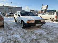 Челябинск 940 1993