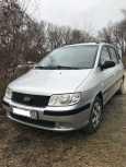 Hyundai Matrix, 2007 год, 330 000 руб.