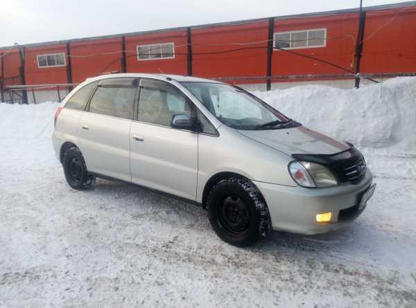 Toyota Nadia, 1999 год, 279 000 руб.