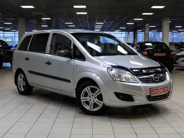 Opel Zafira, 2008 год, 413 000 руб.