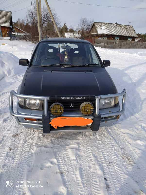 Mitsubishi RVR, 1993 год, 120 000 руб.