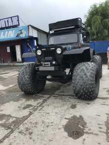 Биробиджан Jeep 1981