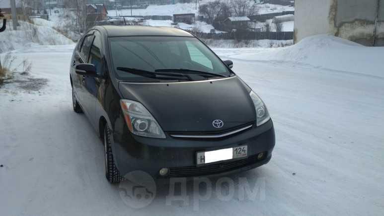 Toyota Prius, 2006 год, 480 000 руб.