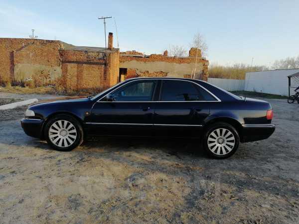 Audi A8, 1998 год, 350 000 руб.