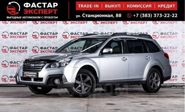 Subaru Outback, 2014 год, 1 269 000 руб.