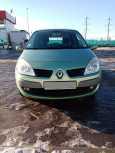 Renault Scenic, 2007 год, 235 000 руб.