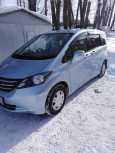 Honda Freed, 2010 год, 550 000 руб.