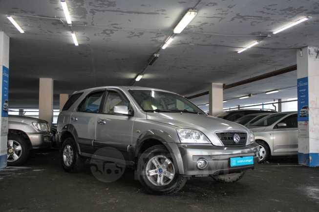 Kia Sorento, 2003 год, 269 000 руб.