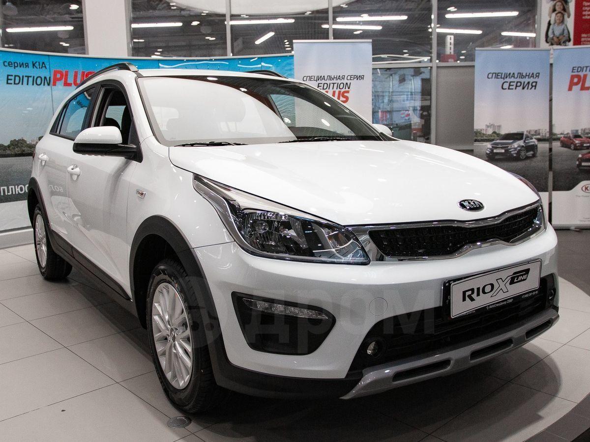 Автосалоны по продаже киа рио в москве пробить машину на предмет залога