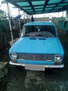 Красноперекопск 2101 1980