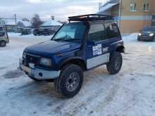 Кемерово Escudo 1991