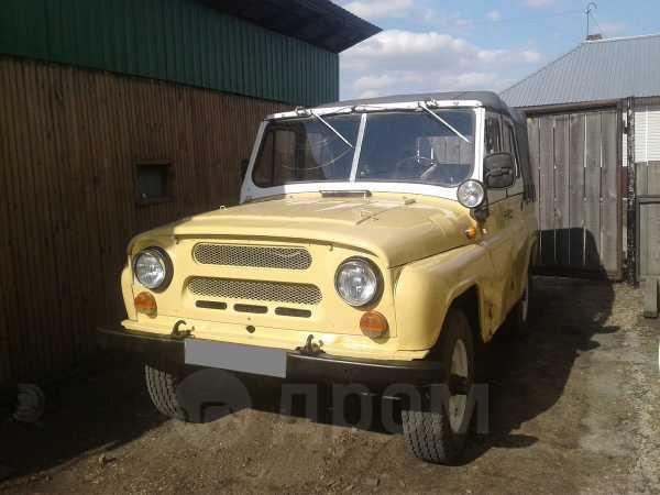 УАЗ 469, 1984 год, 150 000 руб.