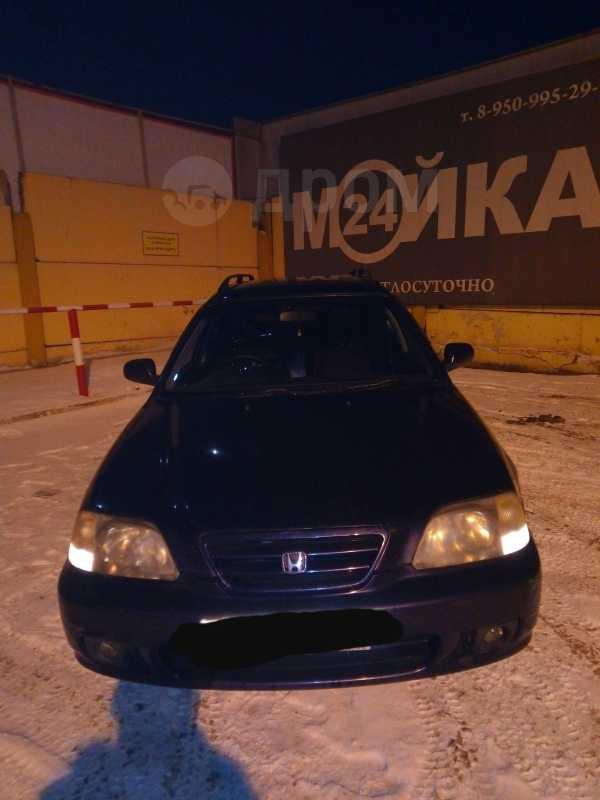 Honda Orthia, 1996 год, 180 000 руб.