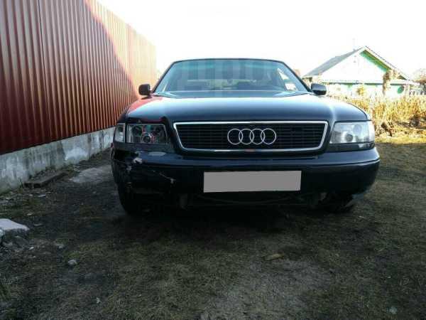 Audi A8, 1998 год, 150 000 руб.