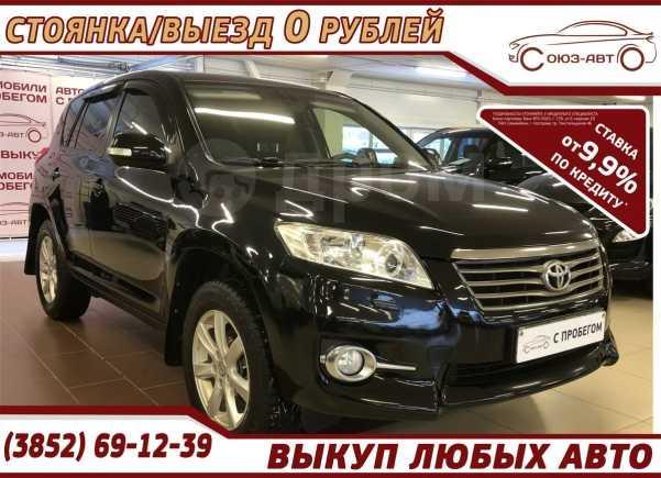Toyota RAV4, 2012 год, 928 000 руб.