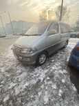 Toyota Hiace Regius, 1997 год, 420 000 руб.
