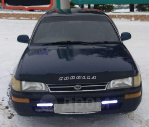 Toyota Corolla, 1994 год, 130 000 руб.