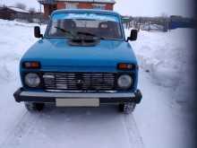 Калачинск 4x4 2131 Нива 1995