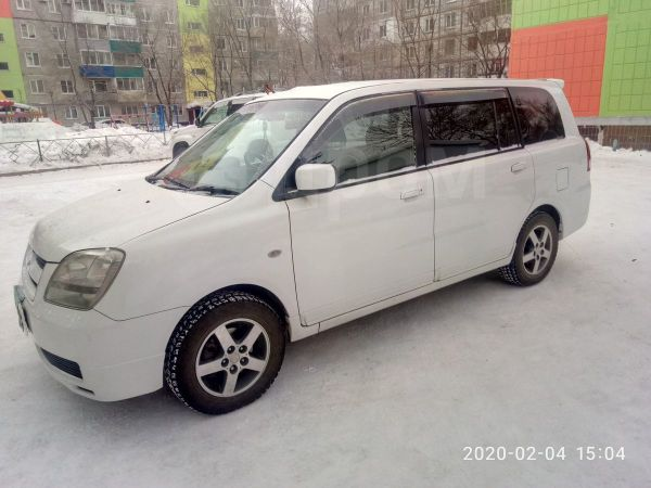 Mitsubishi Dion, 2005 год, 340 000 руб.
