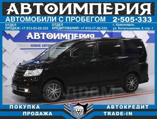 Nissan Serena, 2007 год, 598 000 руб.