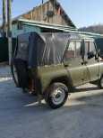 УАЗ 469, 1983 год, 170 000 руб.
