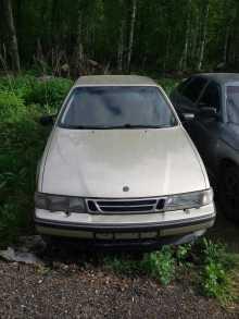 Северск 900 1995
