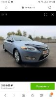 Ford Mondeo, 2007 год, 300 000 руб.
