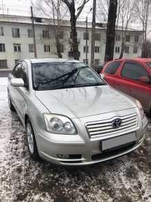 Красноярск Avensis 2003