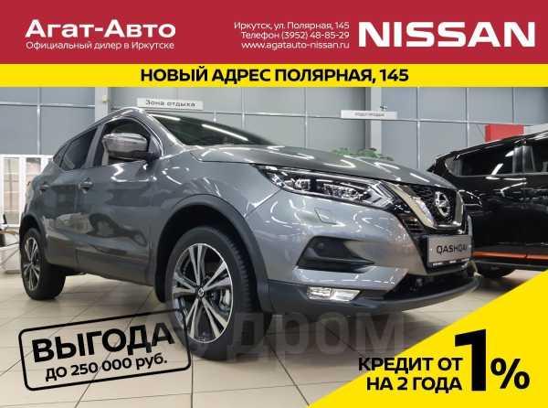 Nissan Qashqai, 2019 год, 1 807 000 руб.