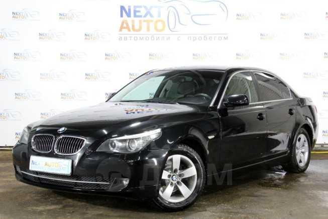 BMW 5-Series, 2008 год, 615 000 руб.