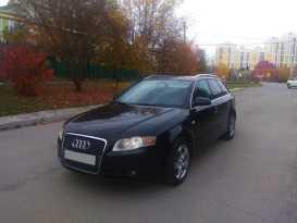 Екатеринбург A4 2006