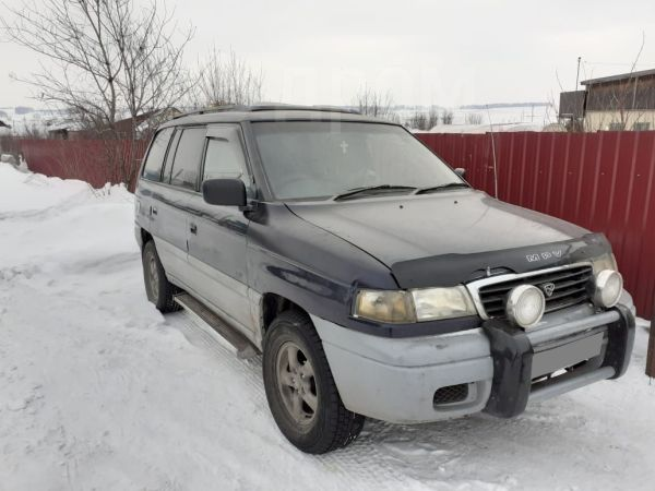 Mazda MPV, 1995 год, 350 000 руб.