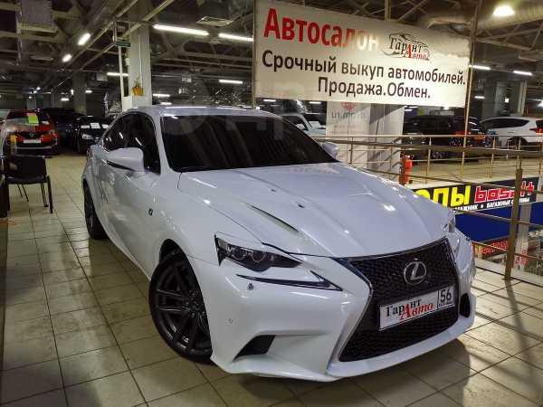 Lexus IS250, 2014 год, 1 170 000 руб.