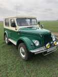ГАЗ 69, 1971 год, 450 000 руб.
