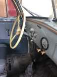 Audi 100, 1940 год, 500 000 руб.