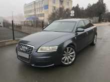 Симферополь S6 2006