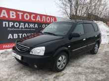 Шадринск Carens 2005