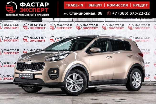 Kia Sportage, 2017 год, 1 299 000 руб.