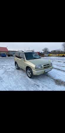 Хабаровск Escudo 1997