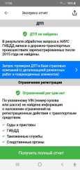 Brilliance V5, 2014 год, 430 000 руб.